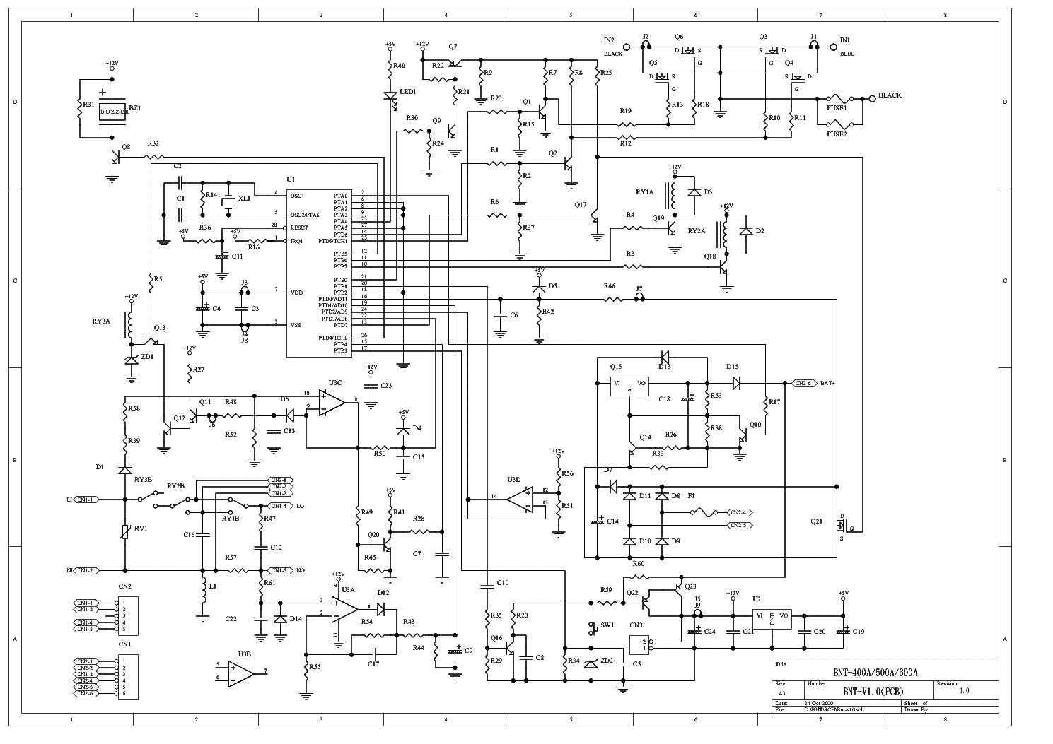 Бесперебойник pcm схема